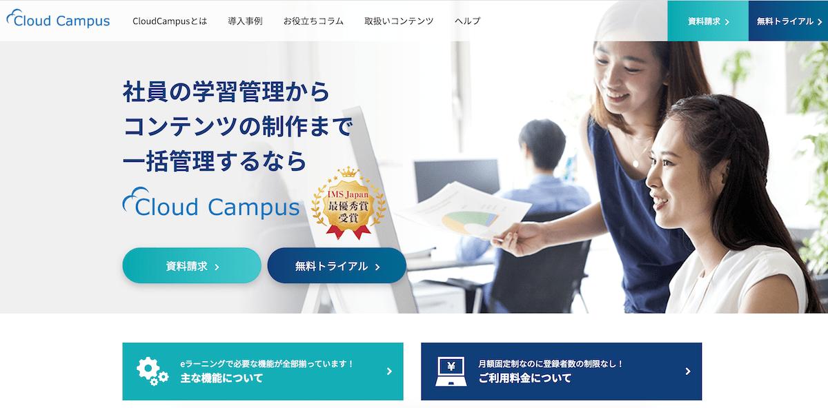 CloudCampus