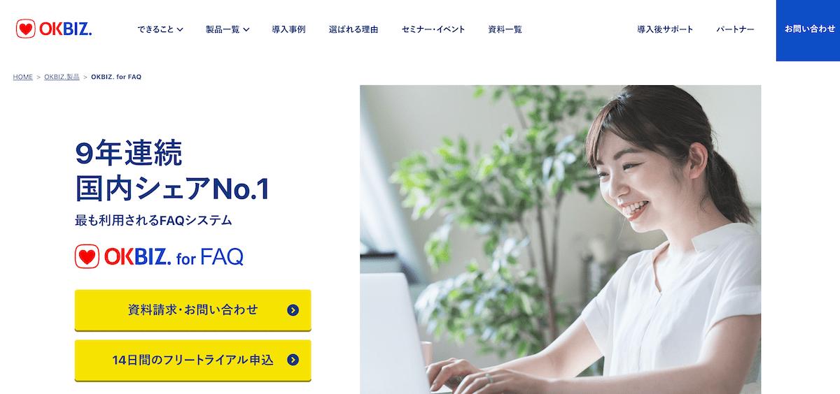 OKBIZ. for FAQ
