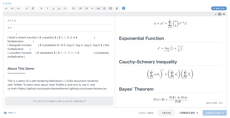 DocBase LaTeX
