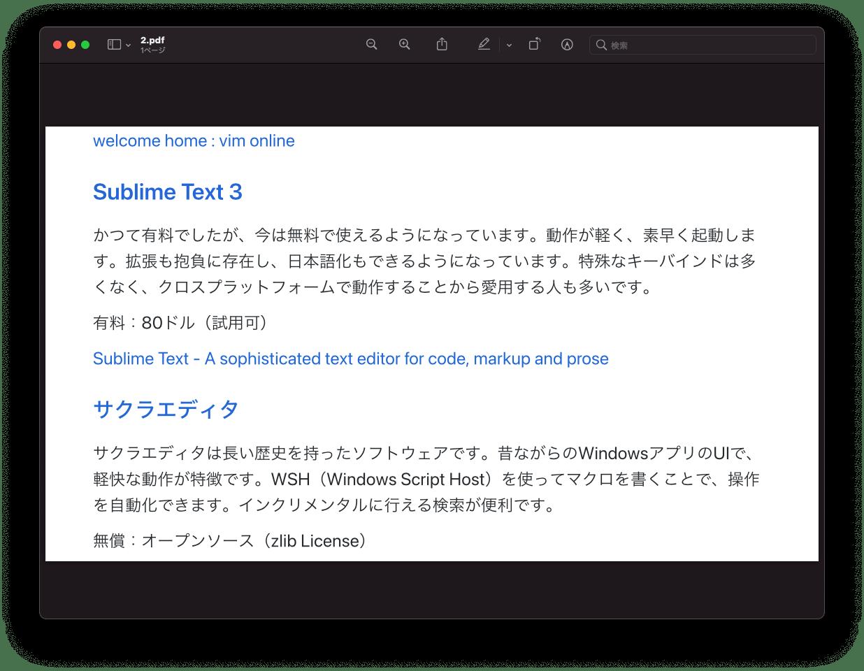 Marp pdf