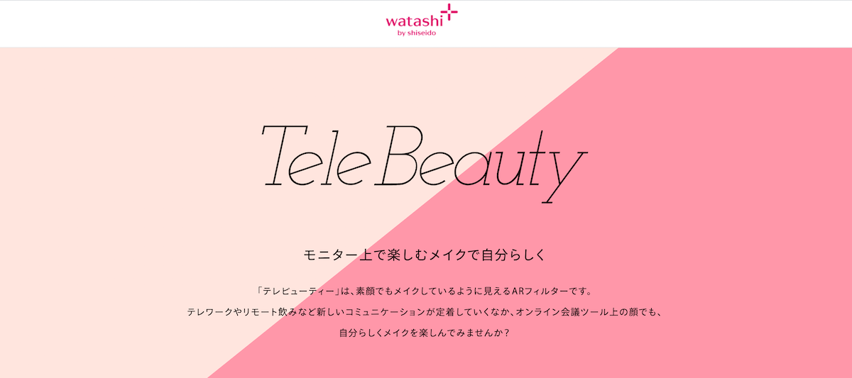 Telebeauty
